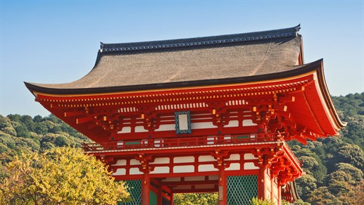 kyoto-traditional-building.jpg