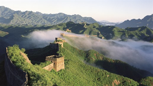 Experience the Great Wall in China with KILROY travels