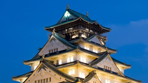 osaka-castle-night.jpg