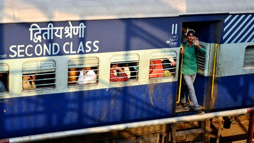 how to become a train driver in india