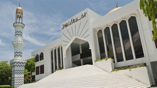 Maldives Male Mosque